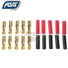 Motor Connector Plugs (set of 10) ASG