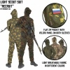 Tactical Light Scout Suit ''Recruit'' Partizan/SS Leto Mordor Tac
