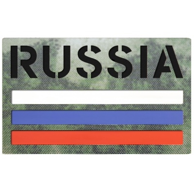Call Sign Type Patch Russian Flag A-Tacs FG with Velcro