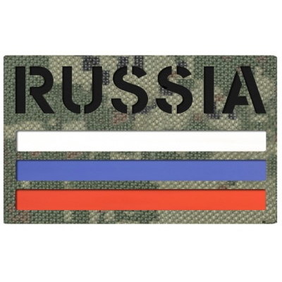 Call Sign Type Patch Russian Flag Digi Flora with Velcro