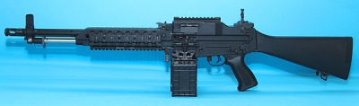 M63A1 Tactical Rail Version MG AEG G&P