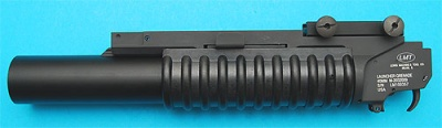 LMT Type QD M203 Long Grenade Launcher G&P