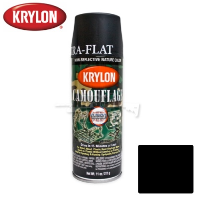 Black Camouflage Spray Paint Krylon