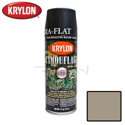 Khaki Camouflage Spray Paint Krylon