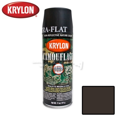 Brown Camouflage Spray Paint Krylon