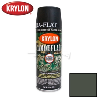 Olive OD Camouflage Spray Paint Krylon