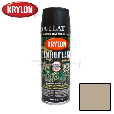 Sand Camouflage Spray Paint Krylon
