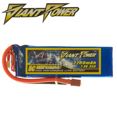 7.4V 2200mAh 35C LiPo Square Battery Giant Power
