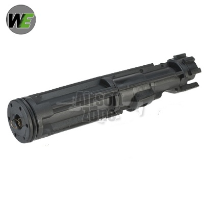 M4/L85 Gas Series Nozzle (Low Power) WE