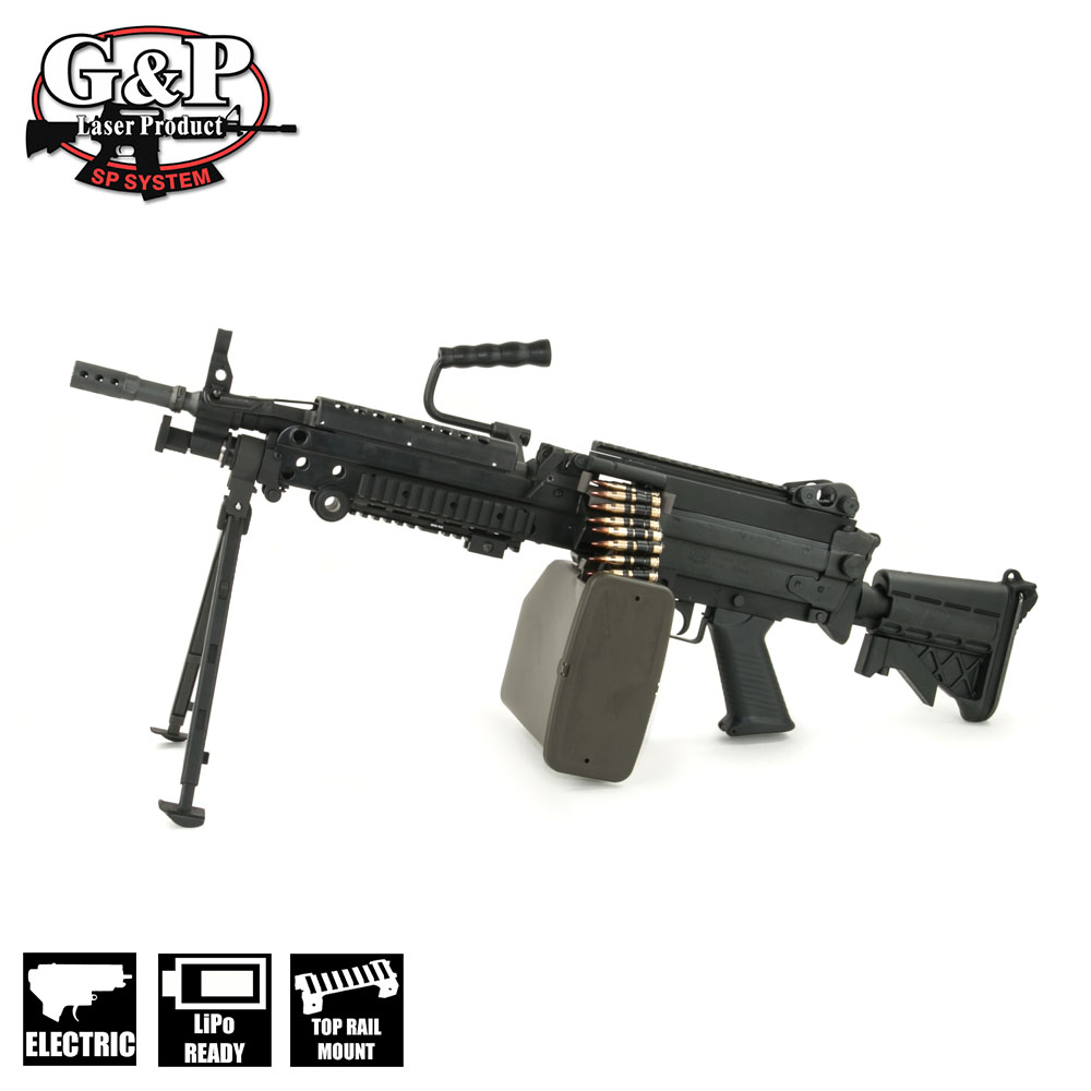 M249 Special Forces (Upgraded version) AEG G&P