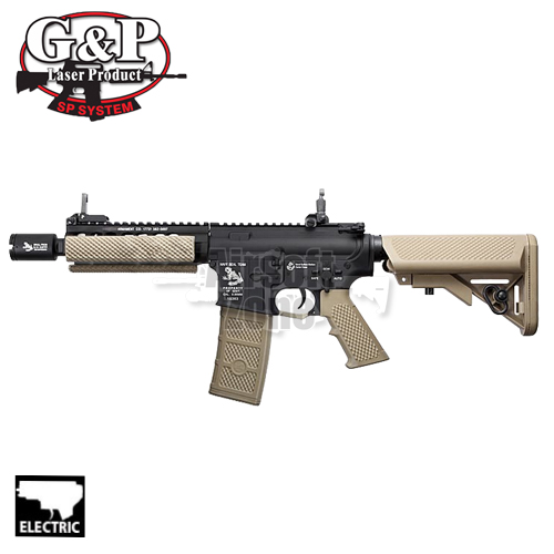 M4 Ball Rifle (Short) Sand AEG G&P