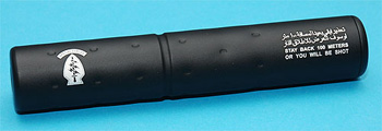 Special Forces 100M Silencer Black G&P