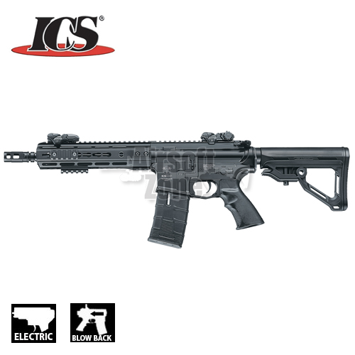 CXP M4 Transform (Metal) Rear Wired EBB AEG ICS