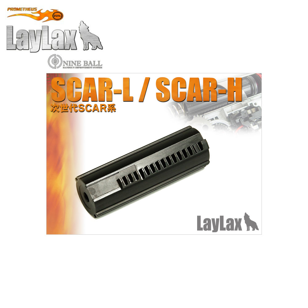 EG Hard Piston for Marui Electric Recoil SCAR Series Prometheus / LayLax