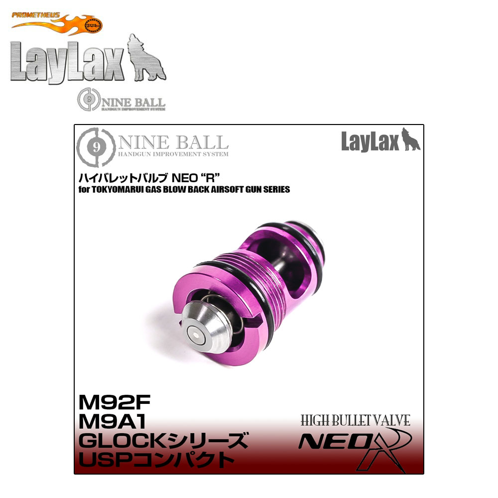 High Bullet Valve NEO R M9A1/M92F/Glock Series Nine Ball / LayLax