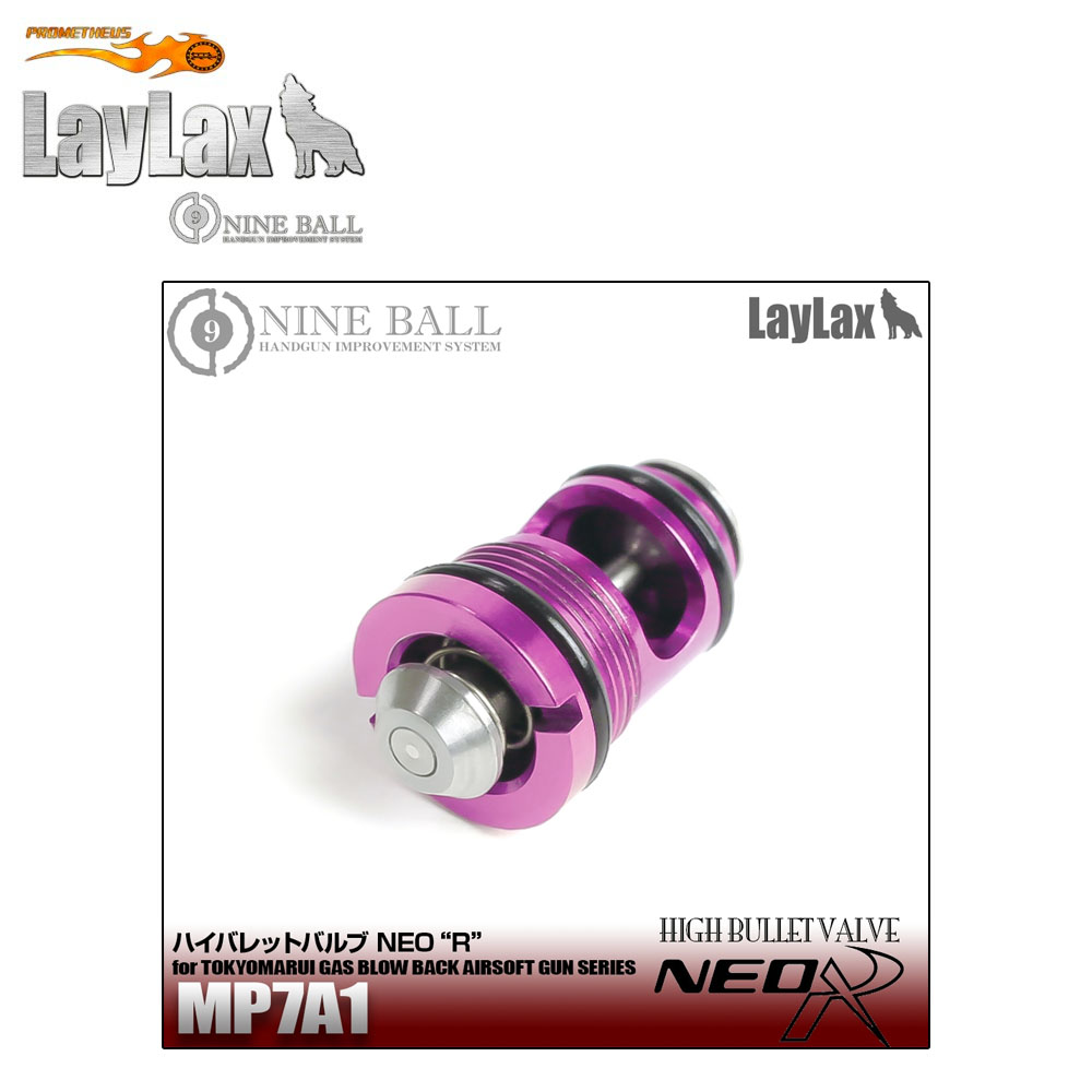 High Bullet Valve NEO R for Marui Gas Blowback MP7A1 Nine Ball / LayLax