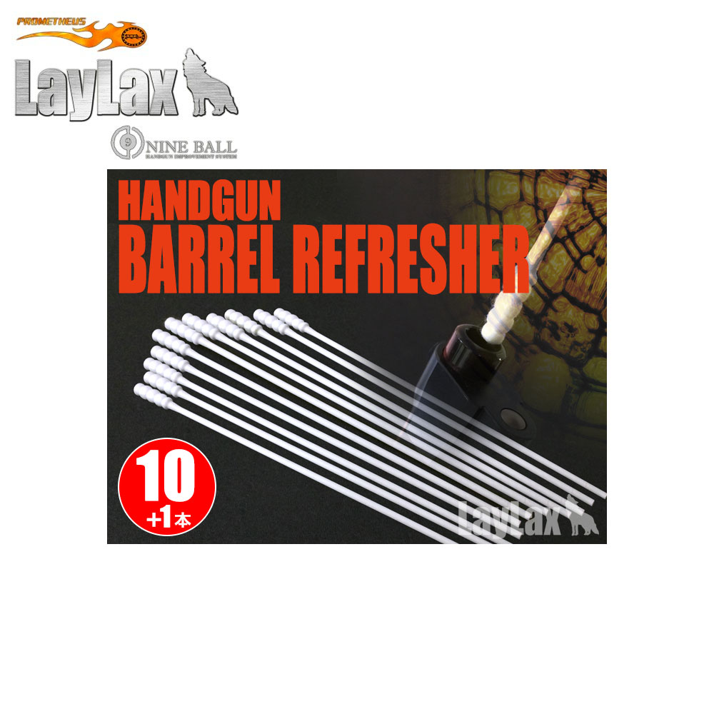 Handgun Barrel Refresher - Pistol Cleaning Rod Set LayLax