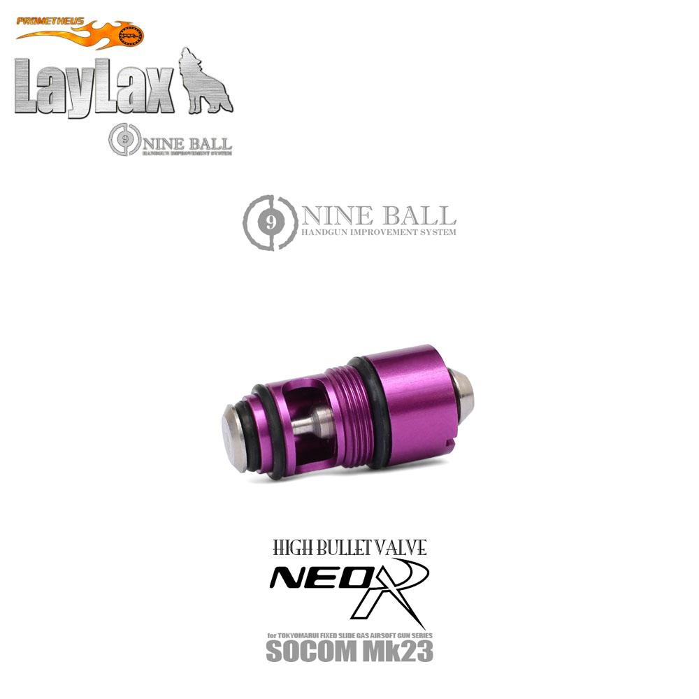 High Bullet Valve NEO R for Marui SOCOM Mk23 Nine Ball / LayLax