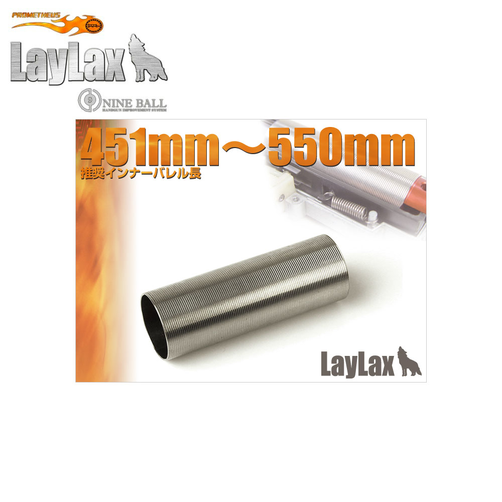 Stainless Hard Cylinder Full size  for 451-550mm barrels Prometheus / LayLax