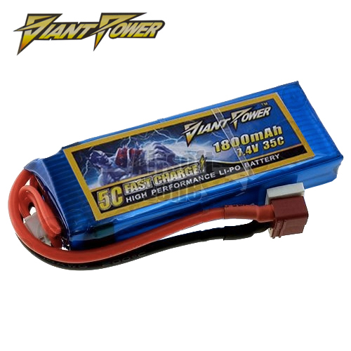 7.4V 1800mAh 35C LiPo Square Battery Giant Power