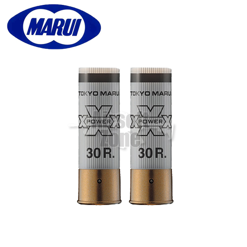 Shot Shell White (pack of 2) for M870/SPAS/M3 Series Tokyo Marui
