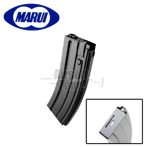 520rnd TM416 Type Magazine for Electric Recoil Rifles Tokyo Marui
