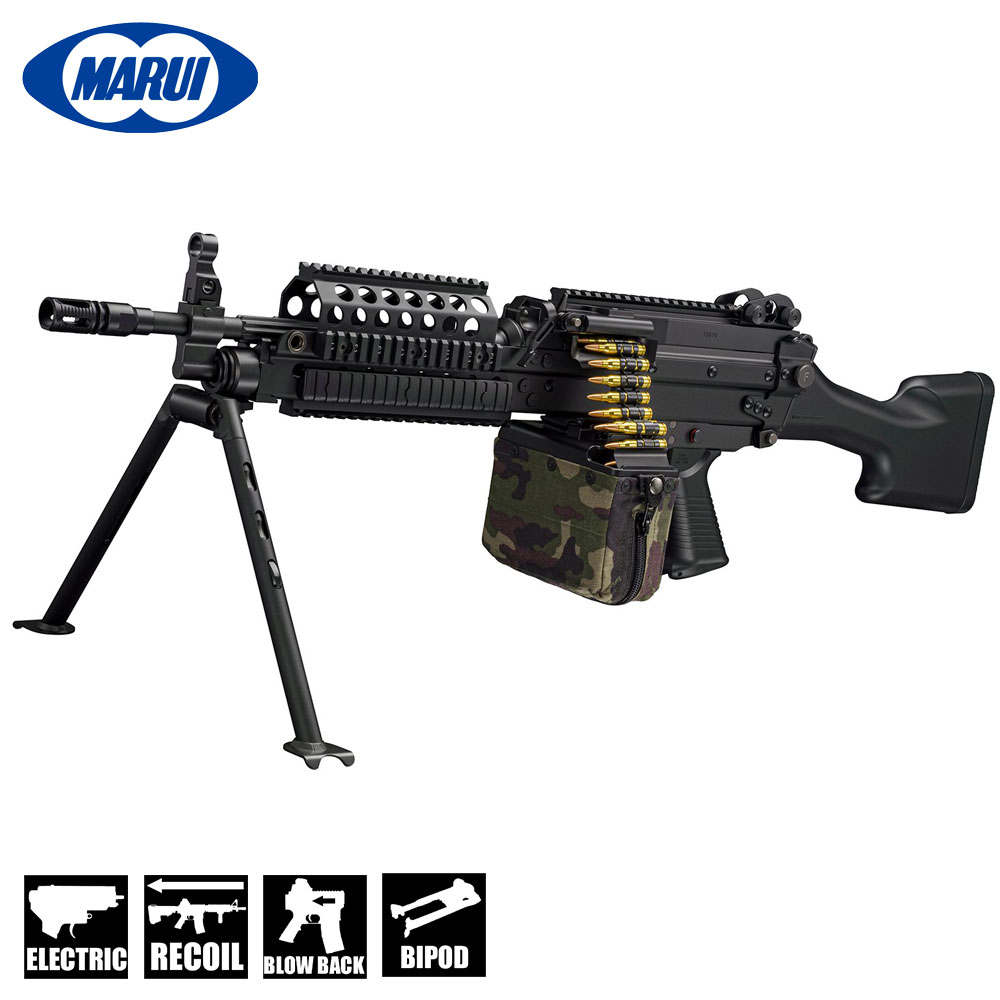 MK46 Mod.0 (with improved magazine mount) Electric Recoil AEG Tokyo Marui